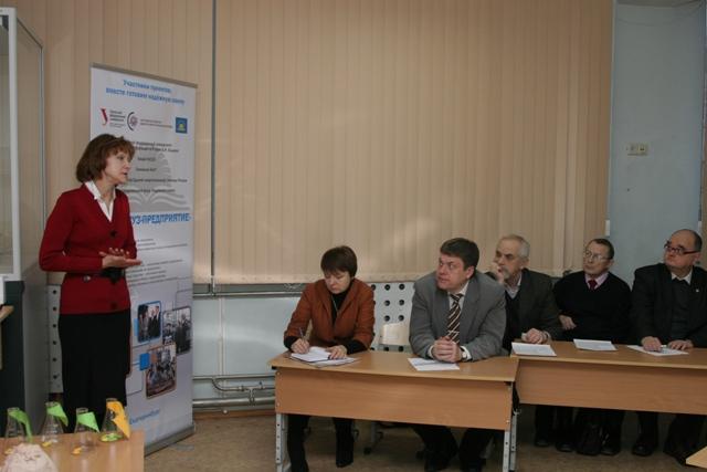 http://www.lyceum130.ru/sites/default/files/gallery/20121211-urfu-04.jpg